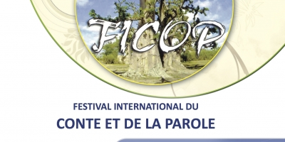 FICOP FESTIVAL 2014